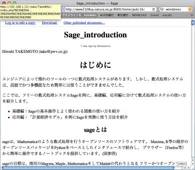 sage-introduction.png