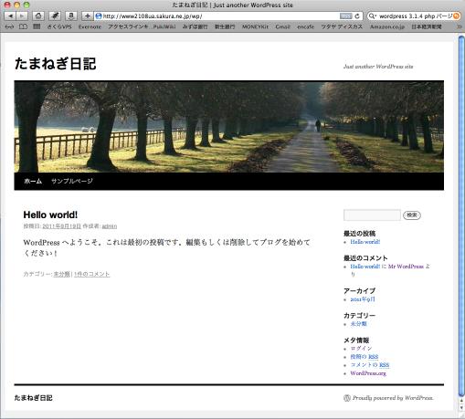 wp_screen.png