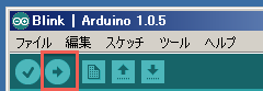 AruinoIDE_Panel.png