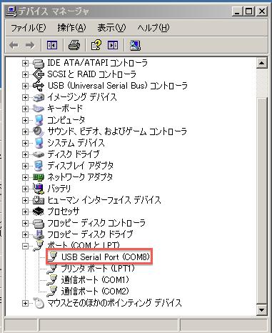 COM_Port.png