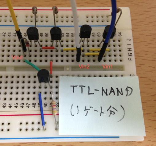 TTL-NAND_brd.png