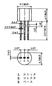 2SC1815_pin.png