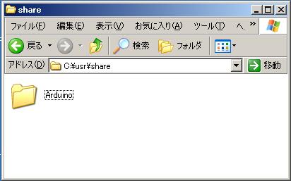 usr_share_arduino.png