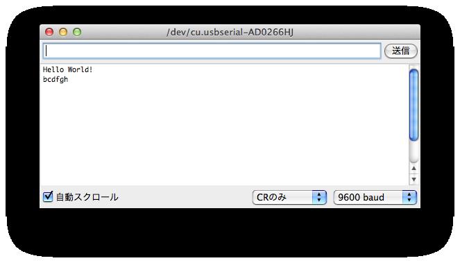 Serial_Monitor.png