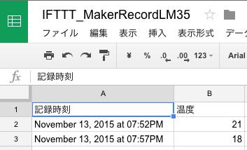 IFTTT_MakerRecordLM35.png