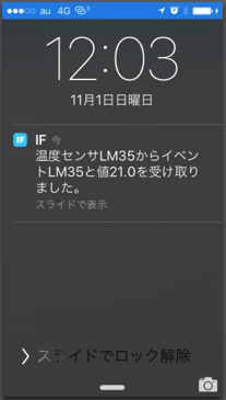 LM35_Notification.png