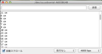 HC-SR04_monitor.png