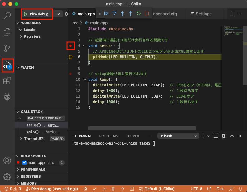 VScode-debug.png