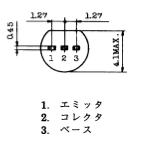 2SC1815_bot.png