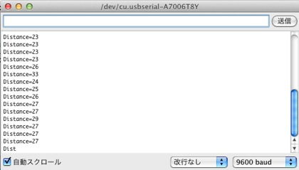 th_HC-SR04_serial.jpg