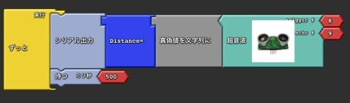 th_HC-SR04_sketch.jpg