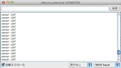 th_potentiometer_serial.jpg