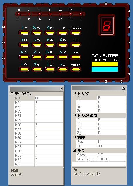 FX-Simulator.jpg