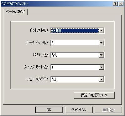 ComSetting.jpg