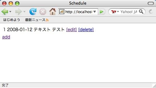 listschedule.jpg