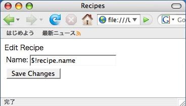 edit_vm.jpg