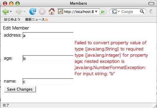 validation_error1.jpg