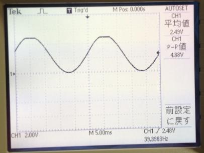 sine-wave.png