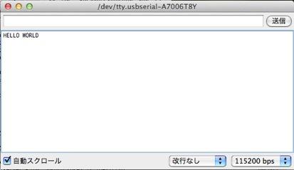 th_SPI-Test.jpg