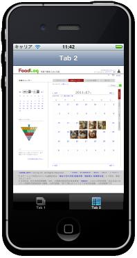 FoodCalendar.png