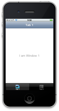 iPhoneSimulator.png