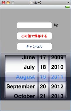 IB_record.png