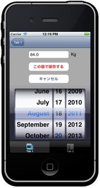 iPhone_xib2JS.png