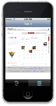 FoodLog.png